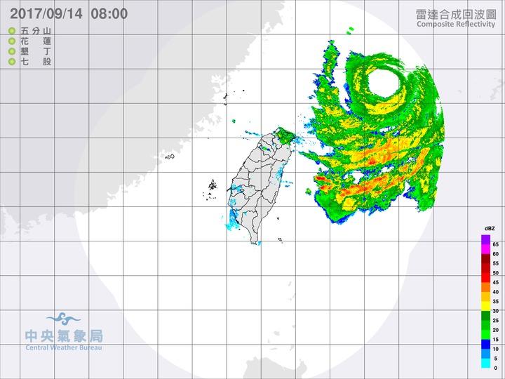 根據最新氣象資料顯示,泰利颱風中心暴風圈已進入台灣北部近海,對台灣北部海面及台灣東北部海面構成威脅。圖/翻攝自氣象局網站