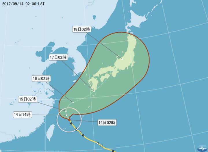 泰利颱風目前接近台灣北部海面,正逐漸北轉,預計下半天遠離台灣。圖/翻攝自氣象局網站