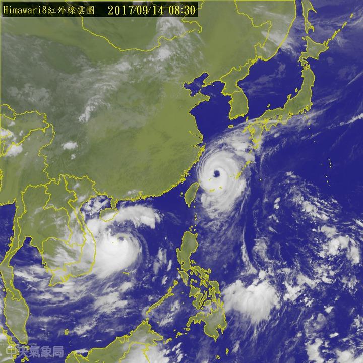 泰利颱風已達中颱上限,為北部及北部山區帶來大雨。圖/翻攝自氣象局網站
