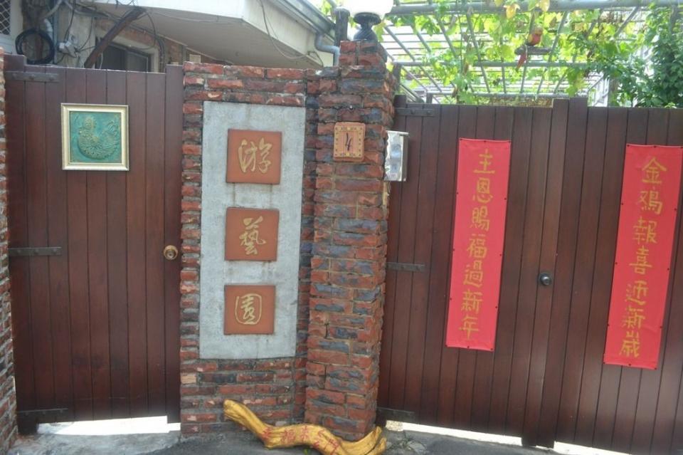 沈曾嬌珠鍾情雕塑,住處大門口用雕塑布置得很藝術化。