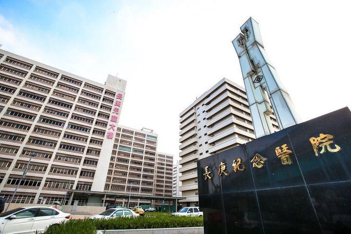 網友爆料,指控長庚醫院某位婦產科醫師人不在國內,長庚的內部系統中卻登載進行手術。 圖/聯合報系資料照、記者王騰毅攝影