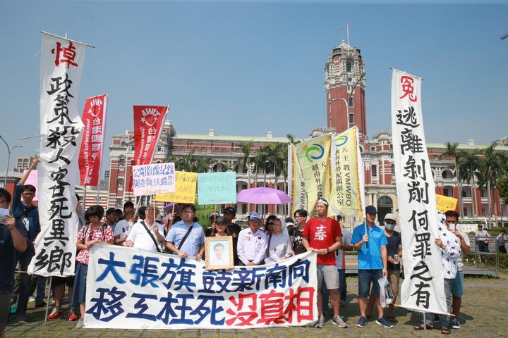 阮國非父親阮國同與妹妹,上午在台灣移工聯盟陪同,於總統府舉行「大張旗鼓新南向、移工枉死沒真相」記者會。記者黃義書/攝影