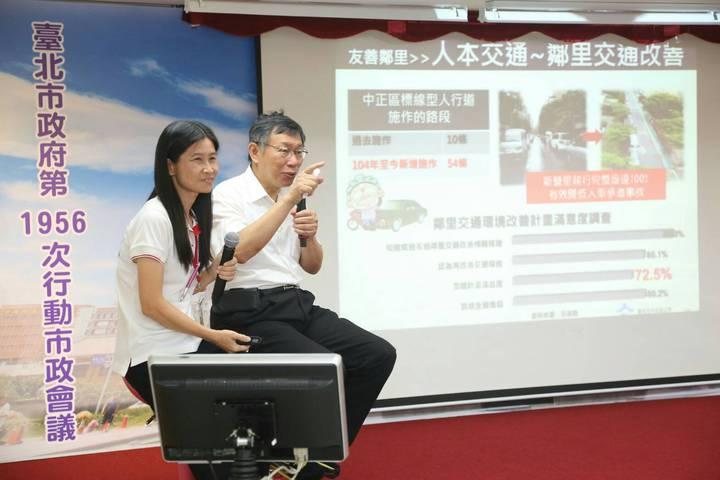 是否覺得是被民進黨抹紅?台北市長柯文哲則說,「是不是,大家心裡有數,我也不需要在這邊爭辯」。圖/北市府提供