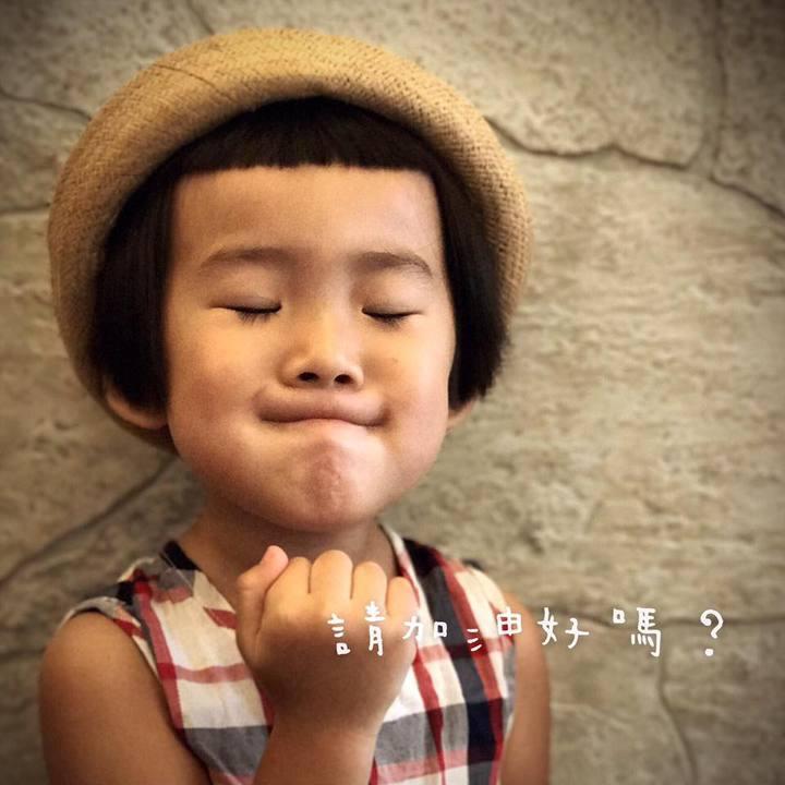 萌萌做出加油表情超口愛。圖/摘自小小無臉男臉書