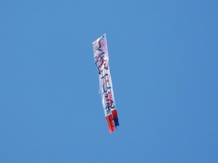 蔡英文總統昨天國慶演說時,天空出現一面「消滅中華、實踐正義」的氣球狀飛行物,突破維安封鎖,緩緩飄入會場。記者程宜華/攝影