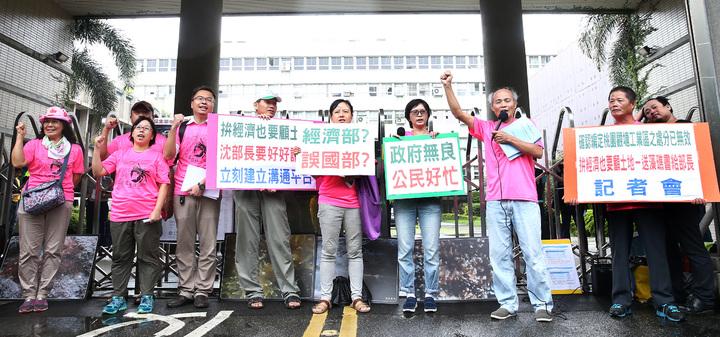公民團體前往經濟部大門口召開記者會高喊「拼經濟也要顧土地」的口號,請經濟部切勿為了經濟開發而忽略生態保育。記者杜建重/攝影