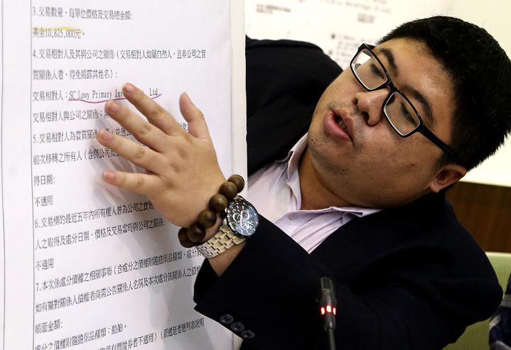 針對兆豐銀行弊案,民進黨立委蔡易餘在立法院召開記者會,要求政府嚴正處理。記者黃威彬/攝影
