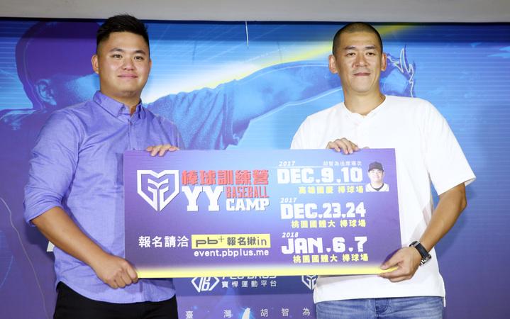 胡智為受邀擔任「YY Baseball Camp」棒球訓練營的投捕教練,將於12月9日、10日在高雄與球迷見面。記者杜建重/攝影