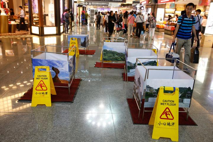 桃園機場第二航廈出境管制區的查驗櫃臺旁的免稅店前有稍微漏水,工作人員用吸水棉防止水繼續擴散。記者鄭超文/攝影