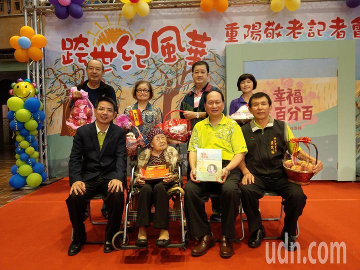 百歲人瑞廖鵝受過高等教育(前左2),熟識高官富賈,本身就是一部活歷史,重陽節前接受祝賀。記者戴永華/攝影