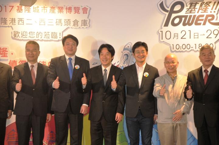 行政院長賴清德今天參加基隆產業博覽會開幕典禮。記者游明煌/攝影