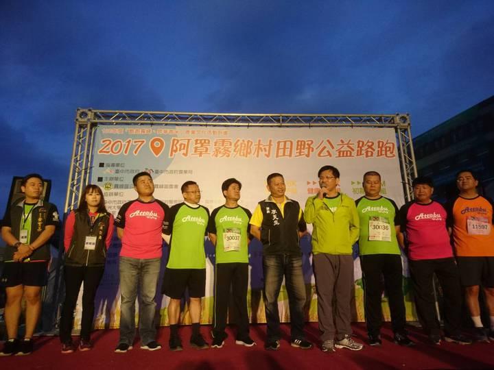 「2017阿罩霧鄉村田野公益路跑」清晨在台中市亞洲大學開跑,市長林佳龍呼籲大家支持後年舉辦的東亞青年運動會。照片/台中市政府提供