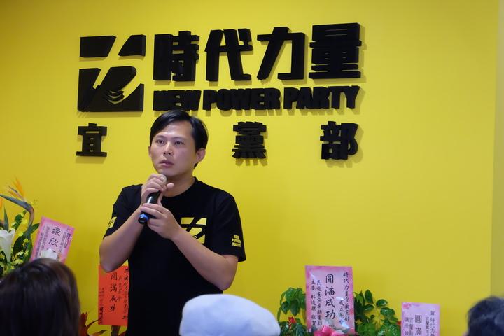 時代力量執行主席黃國昌今天出席時代力量宜蘭黨部成立大會,對獵雷艦一事發表看法。記者張芮瑜/攝影