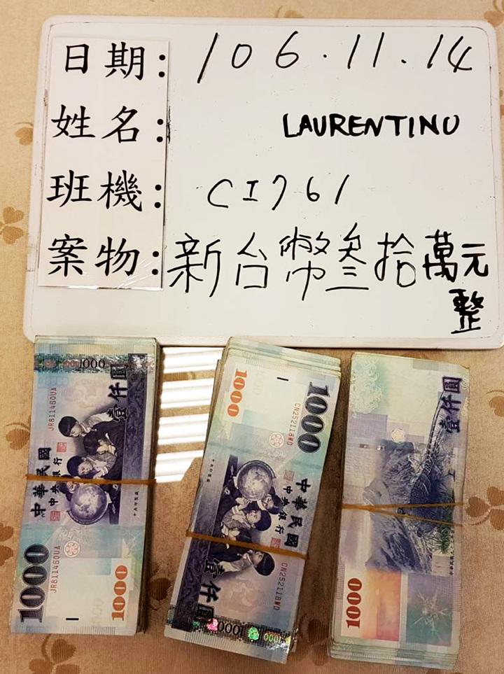 印尼籍旅客Laurentino攜帶40萬元新台幣返鄉,被海關皆同航警查獲沒入30萬元。(關務署台北關提供)