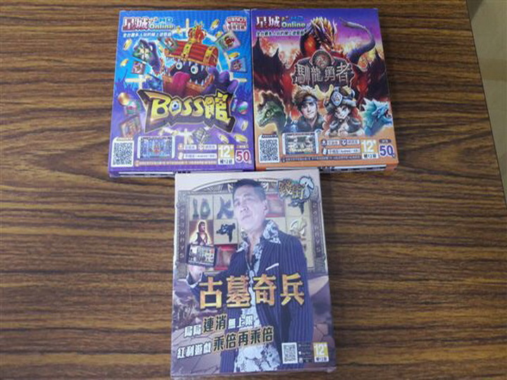 壯姓男子行竊的3片遊戲光碟。記者潘欣中/翻攝