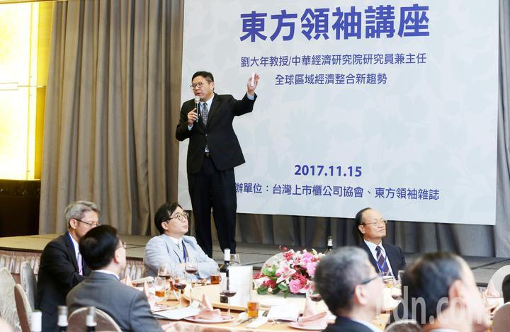 台灣上市櫃公司協會東方領袖講座,邀請中華經濟研究院研究員兼主任劉大年教授演講全球區域經濟整合新趨勢。記者邱德祥/攝影
