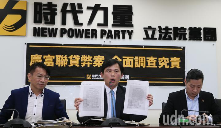 時代力量立委徐永明(左起)、黃國昌、林昶佐在黨團舉行記者會,拿出各式文件再批慶富獵雷艦詐貸案。記者許正宏/攝影