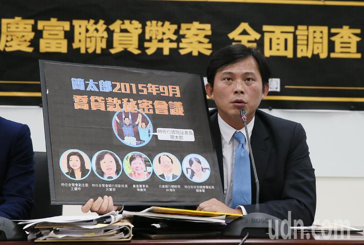 時代力量立委黃國昌在黨團舉行記者會,拿出各式文件再批慶富獵雷艦詐貸案。記者許正宏/攝影