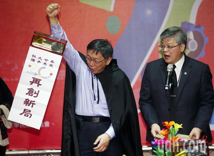 即將邁入20年台北社區大學,下午舉行「社大20周年系列活動啟動儀式」,台北市長柯文哲(左)化身魔法師親臨會場變魔術,為社大獻上祝福。記者杜建重/攝影