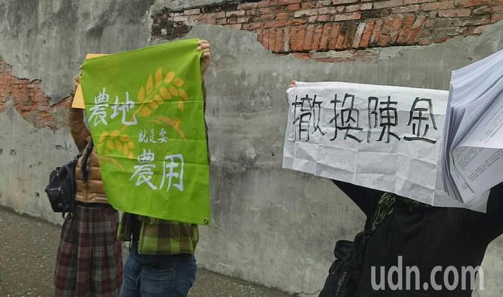 陳抗團體高舉標語,向賴揆喊話。記者張芮瑜/攝影