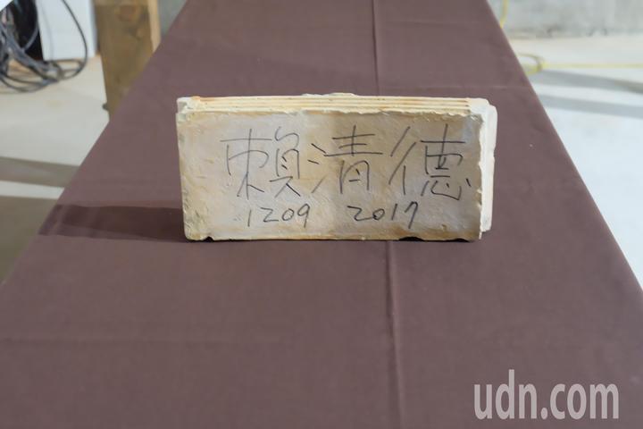 行政院長賴清德在耐酸磚上簽名。記者張芮瑜/攝影