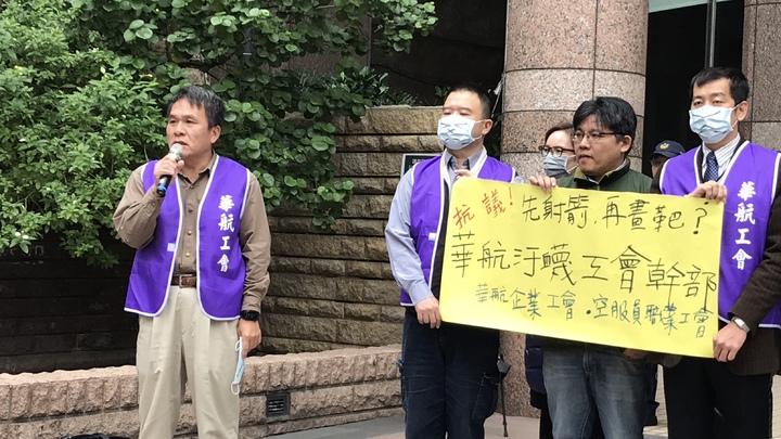 華航工會理事長劉惠宗說,工會內部資源被公司耗費,希望華航不要遵照勞動部裁決。記者王思慧/攝影