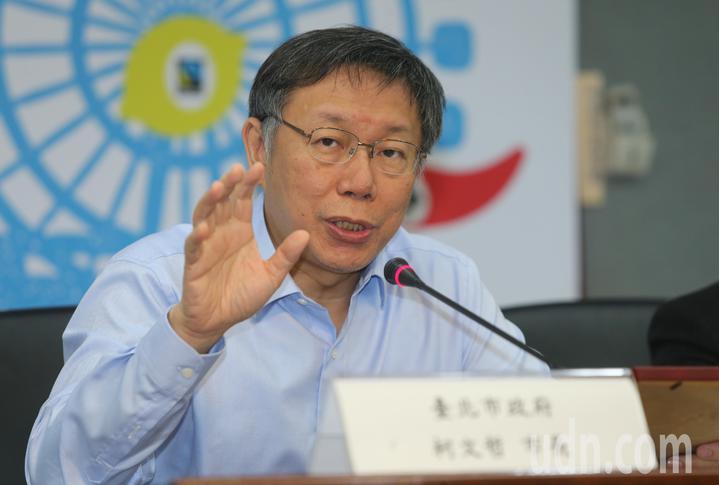 台北市長柯文哲上午出席台北市公平貿易城市授證儀式記者會。記者徐兆玄/攝影