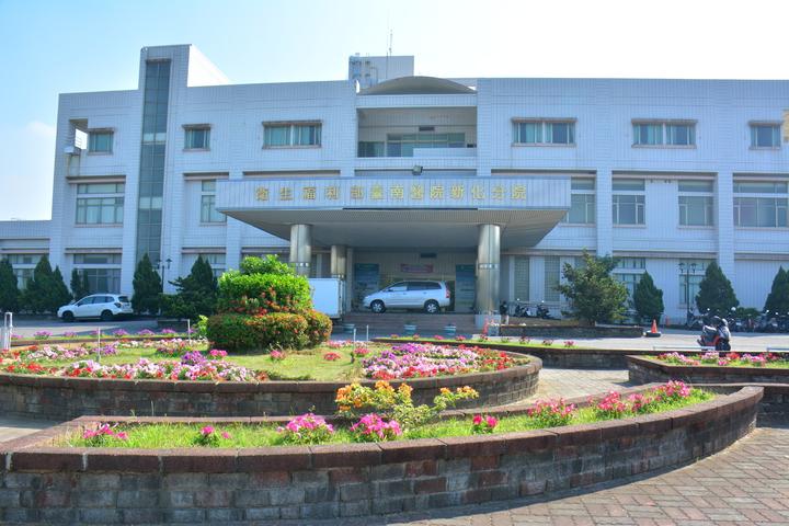 衛福部台南醫院新化分院因服務偏鄉山區民眾,堅持在全國地區醫院中最低收費。記者吳淑玲/攝影