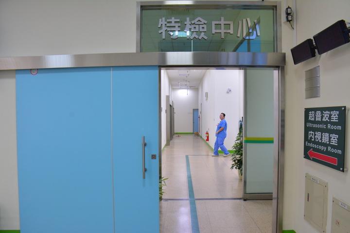 衛福部台南醫院新化分院增設「特檢中心」,增加服務及營收。記者吳淑玲/攝影