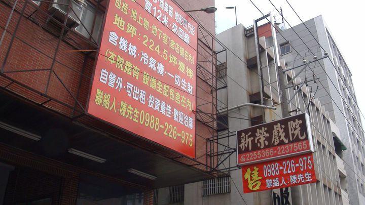新榮戲院今年10月中旬在外牆掛出「出售」布條,業者江金富說,希望能找到理念契合接棒者,延續老戲院的生命。記者王慧瑛/攝影