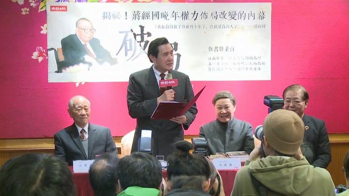 前總統馬英九下午出席《破局:揭密!蔣經國晚年權力佈局改變的內幕》新書發表會。(記者陳聖文/攝影)