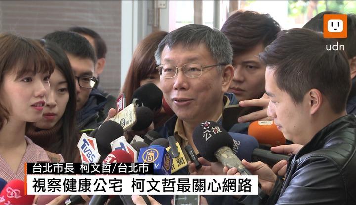 台北市長柯文哲周日視察健康公宅,最關心有沒有網路。記者徐宇威/攝影