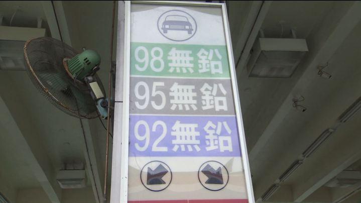 國際油價持續上揚,中油、台塑本周調漲汽油批售價格每公升新台幣0.2元、柴油批售價格每公升新台幣0.3元,油價已連續5周調漲。