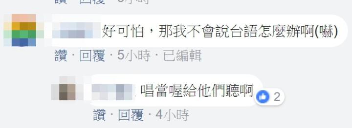 網友的反應很搞笑。 記者林昭彰/翻攝