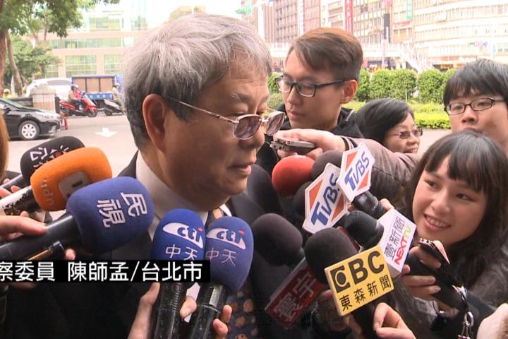 新監委陳師孟認為「辦藍不辦綠」的說法,不是失言。