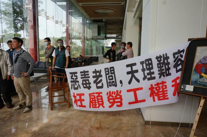 抗議布條掛慶富總部1樓。記者林伯驊/攝影