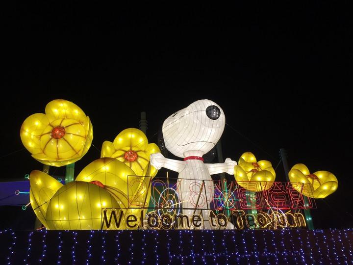 2018桃園燈節即將在年初六21日點燈開啟,最吸睛的Snoopy桃園主燈區,史努比「桃園歡迎你」花燈十分亮眼。圖/觀旅局提供