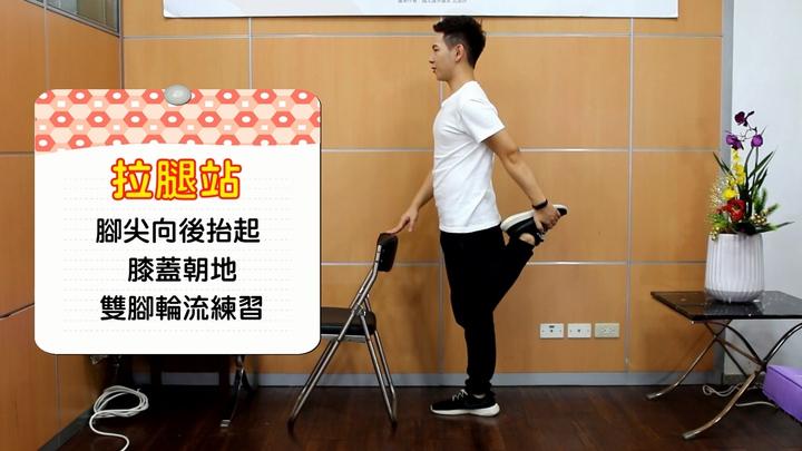 台北護理健康大學透過教育部的「大學在地實踐試辦計畫」拍攝「狗年輕鬆操、健康12招」影片,只要跟著影片動動筋骨在家也能活動身體,抗寒流讓身體更暖和。圖/北護提供
