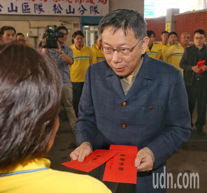 台北市長柯文哲發紅包慰勉清潔隊員。記者鄭清元/攝影
