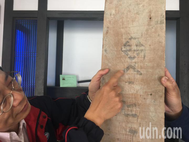地板上標示檜木的日文字跡已模糊。記者吳淑玲/攝影