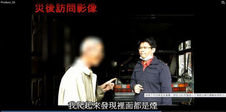 退休陳老師正確掌握火場逃生原則,配合消防局人員拍攝宣導片,樂於分享脫逃過程。記者徐白櫻/翻攝