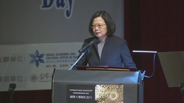 25日總統出席國際大屠殺紀念日表示永誌不忘勿蹈覆轍。記者徐宇威/攝影