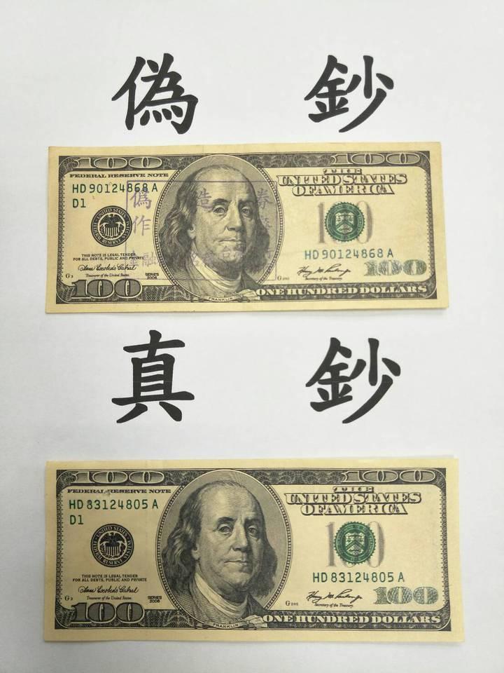陳女涉嫌持有的假美金正面。記者林保光/翻攝