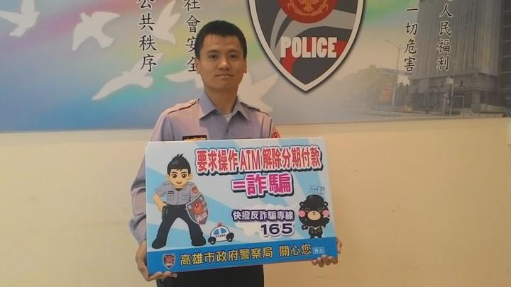 左營警分局文自派出所24歲警員劉信廷,獲警分局評選為績優警勤區警員。記者黃宣翰/攝影