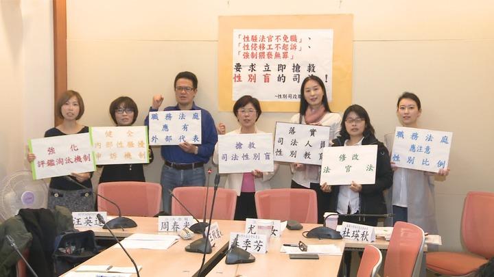 前法官陳鴻斌被控性騷擾,僅被罰一年薪俸,性別司改聯盟表示抗議。攝影/記者林洧旭