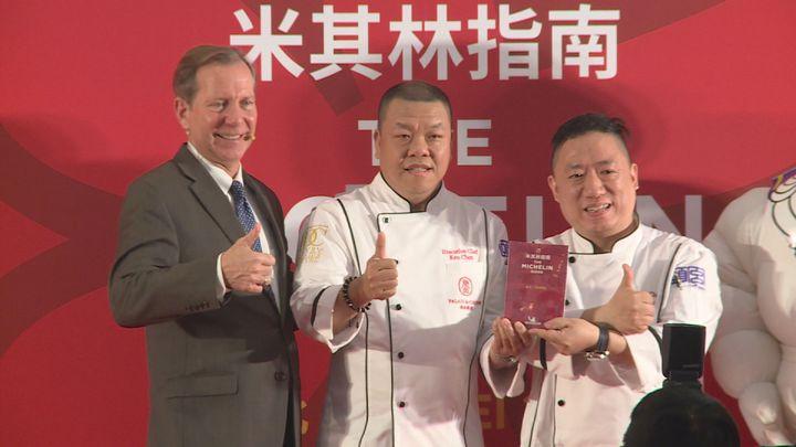 君品酒店的粵式料理餐廳-頤宮中餐廳,拿下米其林三星非凡榮耀。記者王彥鈞/攝影