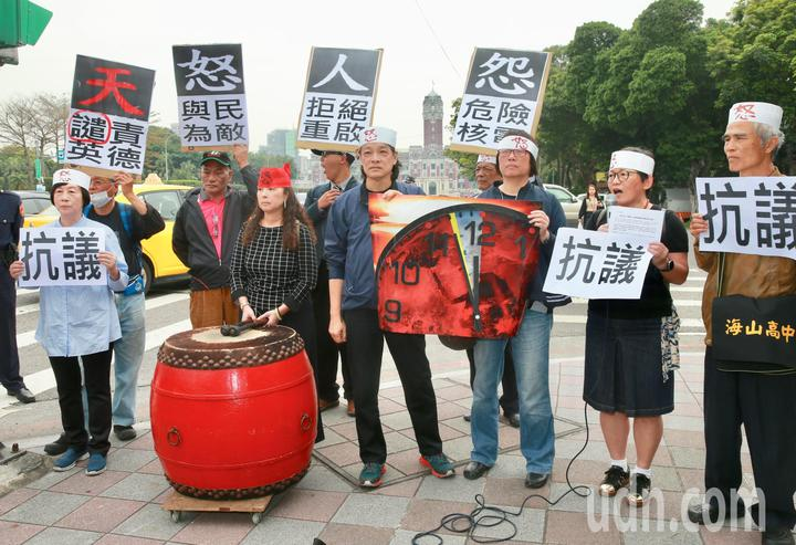 反核團體上午在總統府前凱道上「鳴戰鼓」,向總統蔡英文與行政院賴清德「宣戰」,抗議重啓老朽核二2號機。記者黃義書/攝影