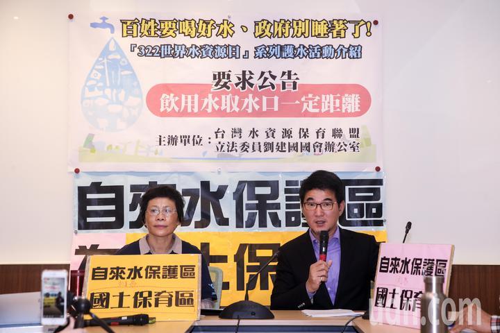 民進黨立委劉建國(右)與台灣水資源保育聯盟等團體上午在立法院中興大樓舉行記者會。記者林伯東/攝影