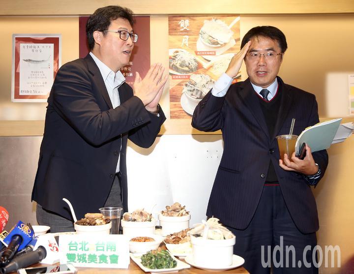 表態參選台北市長的民進黨立委姚文智(左)與民進黨台南市長初選勝出的黃偉哲(右)上午舉辦雙城美食會。記者高彬原/攝影