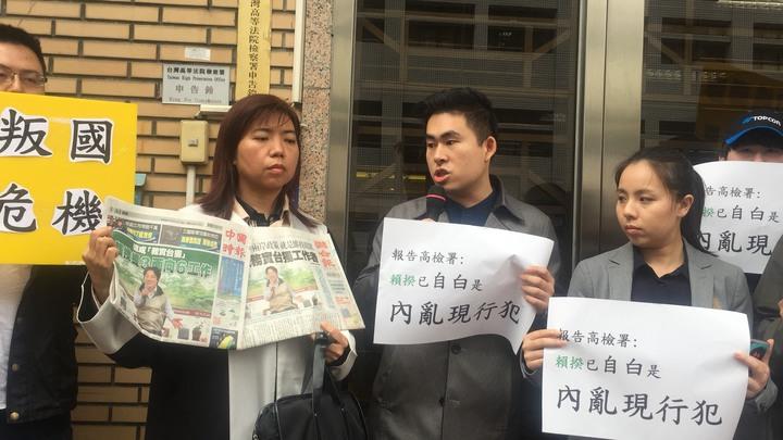 新黨青年軍王炳忠等人今持《聯合報》、《中國時報》再度赴高檢署告發賴清德涉刑法內亂罪。記者賴佩璇/攝影。
